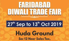 Faridabad Trade Fair