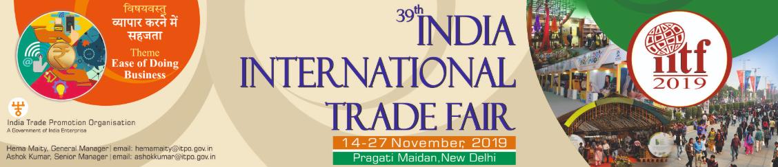 India International Trade Fair