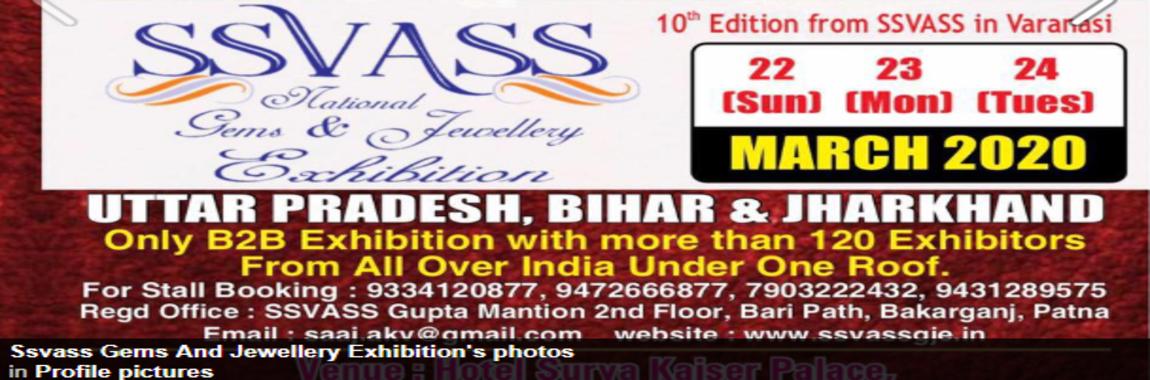 SSVASS Gems & Jewellery Exhibition