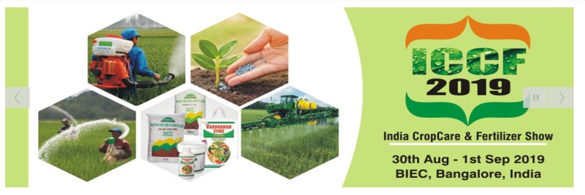Agritech India 2019