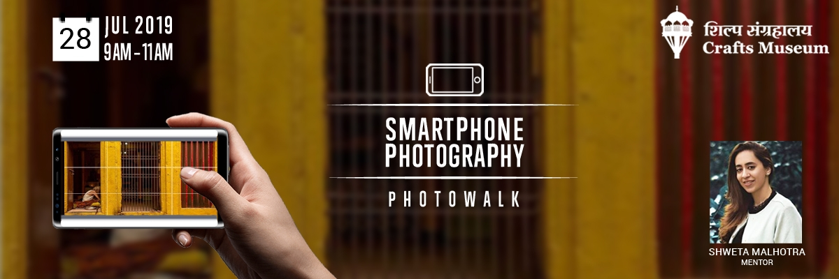 Guided Smartphone Photowalk